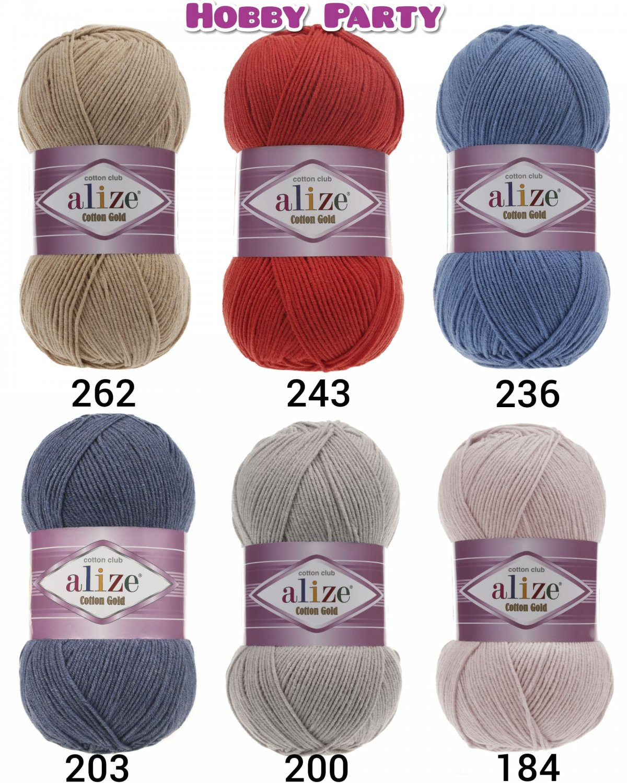 Alize Coton Gold Plus - Alize - Online Alışveriş Hobimarkt | 1500x1200